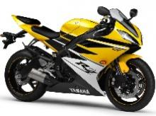 Yamaha Motor to set up its second R&D centre in India