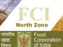 FCI to raise Rs 20,000 crore short-term loan