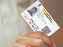 E-KYC made easier using Aadhaar