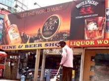 BJP also promises liquor prohibition in Tamil Nadu in election vision document