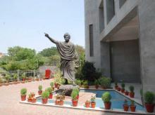 Vivekananda International Foundation