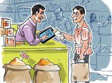 Aadhaar Bill: Tentatively not convinced, says SC on Jairam Ramesh's petition