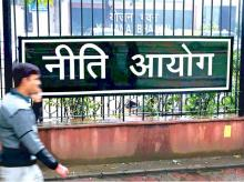 The newly renamed NITI Aayog building in New Delhi on Friday