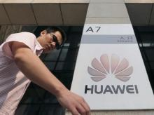 Huawei to sell servers with own chips in cloud computing push