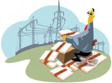 Power Grid posts 32% increase in profit to Rs 1,872 crore in Q2 FY17