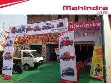 Mahindra Rural Housing Finance resumes disbursements; raises Rs 1,400 cr