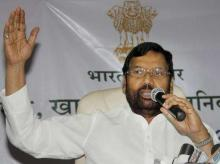 Union Minister of Consumer Affairs, Food and Public Distribution Ram Vilas Paswan. Photo: PTI