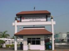 UPL's Jhagadia facility