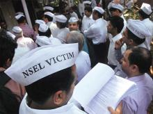 First payment to NSEL investors via EOW