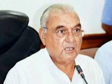 File photo of Bhupinder Singh Hooda