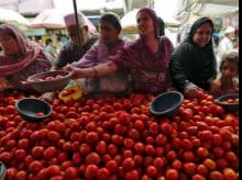 Central ministers review food prices
