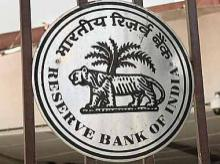 RBI fixes gold bond issue price at Rs 3,119 per gram