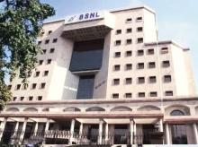 BSNL employees' union to stage a three-day rally starting April 5