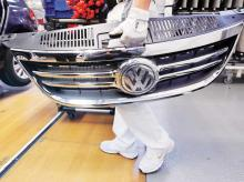 Volkswagen to refit 11 mn cars hit by emission scandal