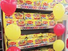 Govt vs Nestle: After the re-launch, Maggi lovers still in confusion