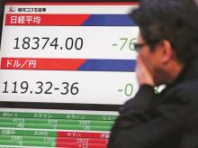 Why inclusion of mainland China stocks in MSCI indices isn't good for India