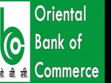 Oriental Bank of Commerce plans to raise Rs 1,000 crore via Basel-III bonds
