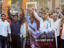 JNU, Protest, Kanhaiya Kumar, Sedition