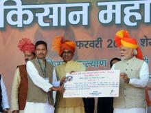 2019 Lok Sabha Election: BJP hopes to reap poll gains from 'PM Kisan' in UP
