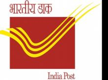 Soon private bank's customers can withdraw money from India Post ATMs