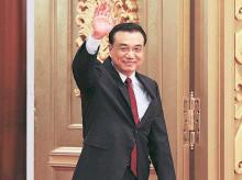 China's Premier Li Keqiang arrives at National People's Congress