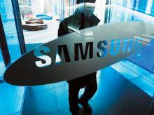 Samsung may unveil its first foldable smartphone next year