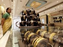 NSE, BSE to extend gold ETF trading hours on Akshaya Tritiya