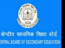 CBSE, Budget 2017, National Testing Agency, India