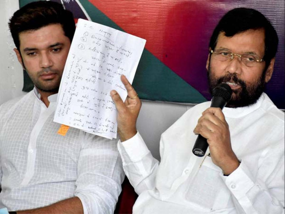 Ramvilas Paswan S Estranged Son In Law Wants To Fight Him In Next Poll Business Standard News