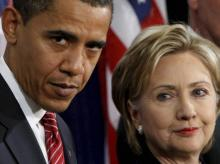 File photo of Barack Obama and Hillary Clinton