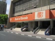 A branch of Bank of Baroda. Photo: Wikipedia