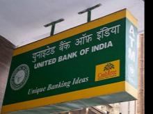 UBI receives Rs 608 crore capital infusion from govt
