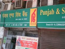 Punjab & Sind Bank cuts MCLR by 20 basis points for various tenors