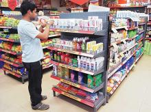 Hindustan Unilever on recovery mode, ITC battles slowdown