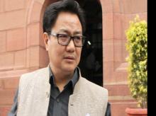 Govt not in favour of abolishing death penalty: Kiren Rijiju
