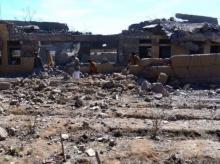 Yemen school strike