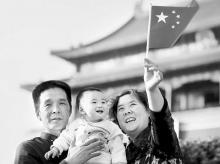 China's 'heihazi' crisis