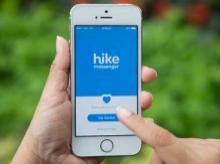 Hike builds camera into app