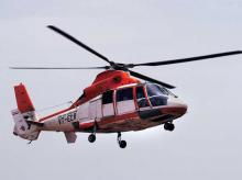 Pawan Hans divestment plan to be finalised in a week: Govt