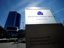 The headquarters of the European Central Bank (ECB) are pictured in Frankfurt, Germany