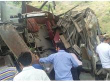 Jammu, accident