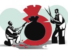 FinMin looks at cut in corporation tax