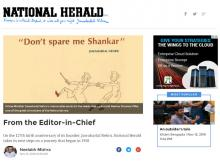 A screenshot of National Herald page