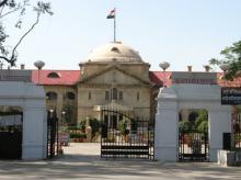 Allahabad High Court, HC, high court, Allahabad