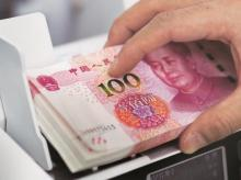 yuan, notes