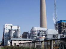Flue gas desulfurization (FGD) system