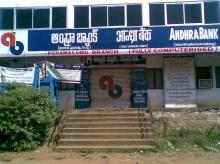 Andhra Bank Q1 profit up by 33% to Rs 40 crore