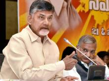 File photo of N Chandrababu Naidu