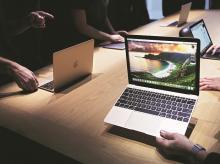 Apple, Mac, Macintosh, Macbook Pro