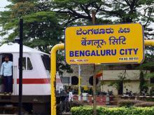 Bengaluru. Photo: PTI